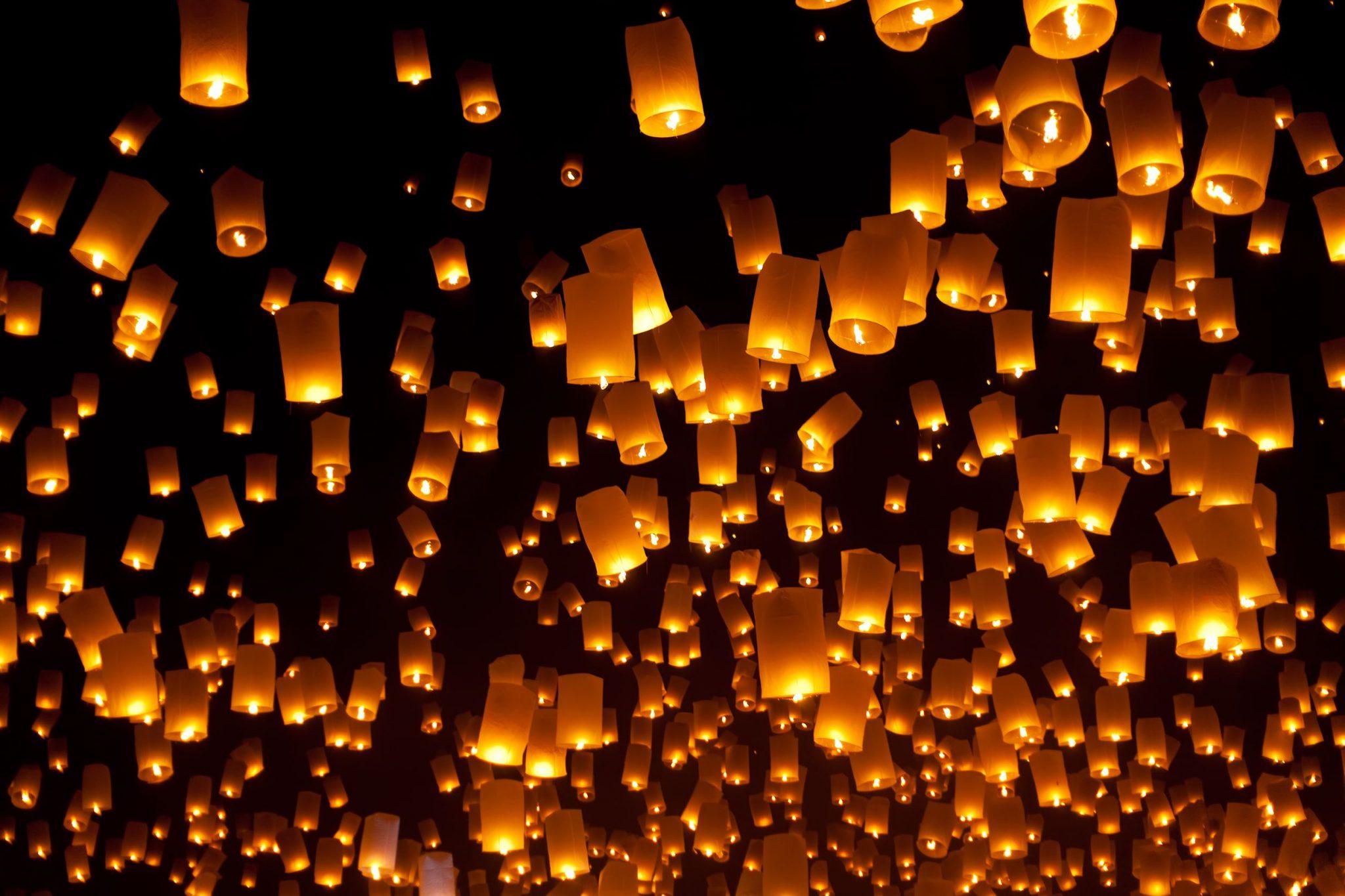 Butter Lantern Festival
