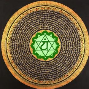 Heart Chakra Mandala