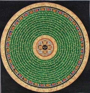 Buddha Eye mandala with mantra