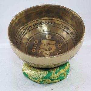 Carved Hum singing bowl