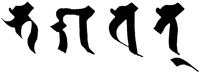 Bhagavat in Siddhaṃ