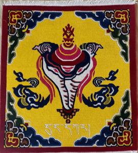 Tibetan Carpet with conch shell Design