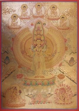 Golden Colour Avalokitesvara Thangka