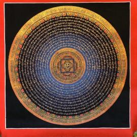 Traditional Tibetan Om Mantra Mandala