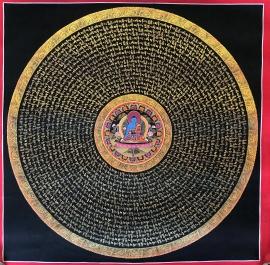 Medicine Buddha Tibetan Mantra Mandala