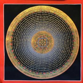 Traditional Tibetan Om Mantra Mandala Art