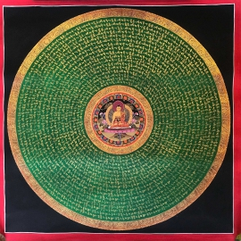 Shakyamuni Buddha Mantra Mandala Art